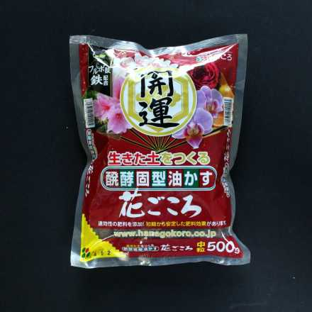 Hanagokoro 500 gr