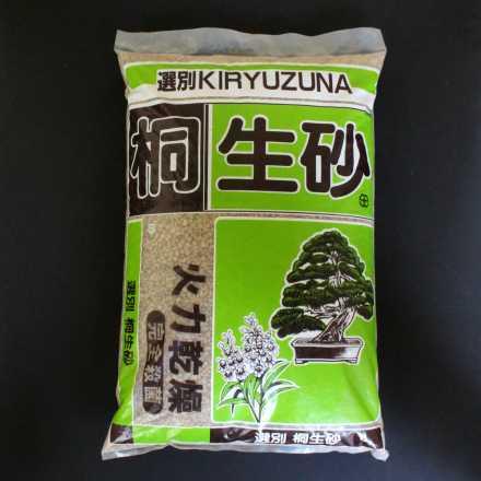 10 sacs - Kiryuzuna 14 lt
