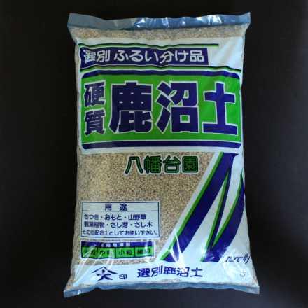 10 sacs - Kanuma 14 lt
